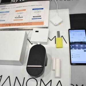未来型IOTスマートホームサービスMANOMA