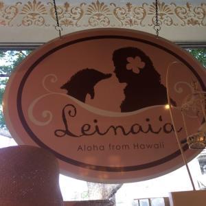 Leinaia /レイナイア カイルア店
