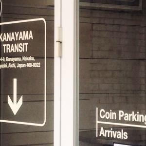 Kanayamaトランジット