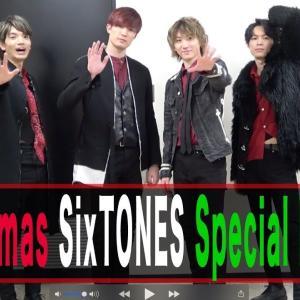 『SixTONES』についてTwitterの反応