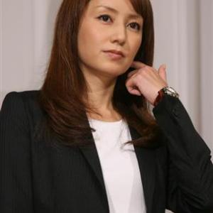 『矢田亜希子』高校生時代の写真