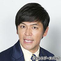 『岡田圭右』再婚をネットニュースで知った