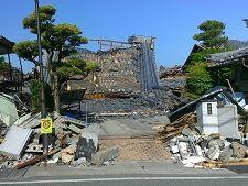 『地震』東伊豆町