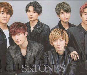 『SixTONES』大人気アニメのオープニング