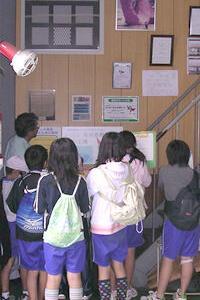 『高津橋小学校』児童ら23人の感染