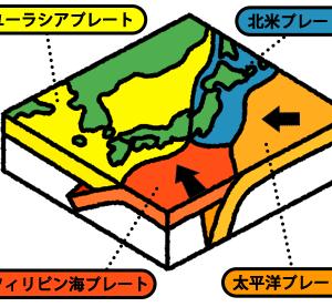 『地震』 三重県南東沖で異常震域
