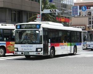 『沖縄バス』についてTwitterの反応