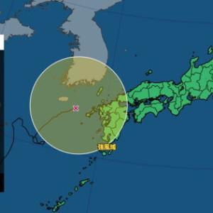 『台風情報』についてTwitterの反応