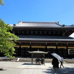 京都~観光とグルメの旅4~南禅寺参拝