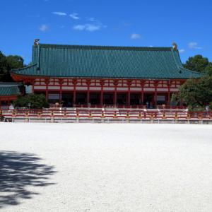 京都~観光とグルメの旅6~平安神宮参拝