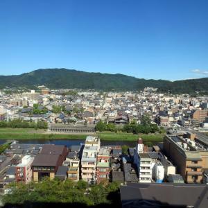 京都~観光とグルメの旅7~京都ホテルオークラチェックイン