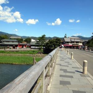京都~観光とグルメの旅10~嵐山へ