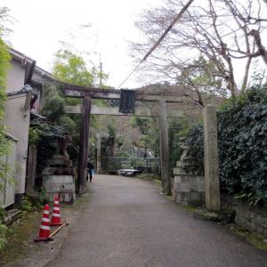 京都3~観光とグルメの旅3~ねずみの大豊神社へ