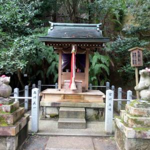 京都3~観光とグルメの旅4~大豊神社から京都御苑へ