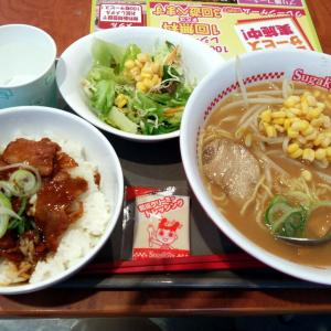 Sugakiyaの味噌ラーメン・セット