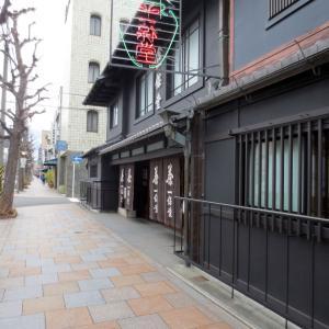 京都3~観光とグルメの旅8~老舗茶舗巡り1