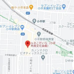 【緊急】4月4日 猫ボランティア・セミナー開催!(11日・25日もやります!)