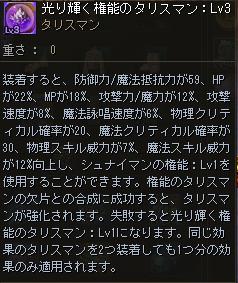 烈士WIZPTが巨人放置を目指す (1)