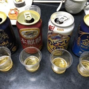 家飲みで利きビール大会