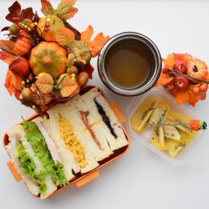 【中学生お弁当】ローストポークをサンドウィッチに!