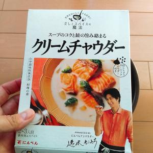 【つゆの素だけじゃないにんべんメニュー専用調味料「クリームチャウダー」を使ってかぶのスープ✨】
