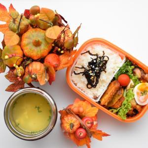 【中学生お弁当】あったかコーンスープと鶏天のお弁当