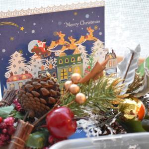 【クリスマスカードをいただきました】