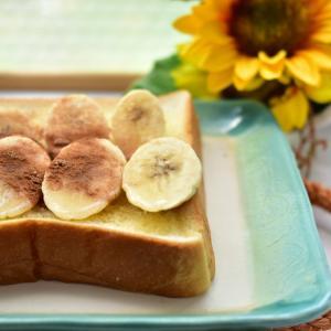【かんたんなおやつ】食パンとバナナで