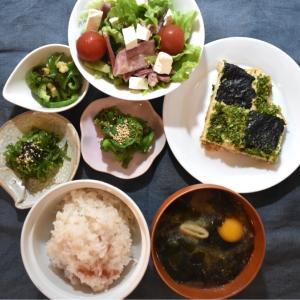 【写真で見る三行レシピ】山芋と梅の炊き込みごはんの夕ごはん