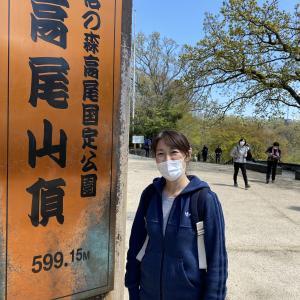 高尾山 山登り養った英気は3日、保ちました笑笑