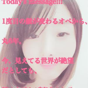 【6th】Anniversary!!!!〜オペ7年目を迎えて〜