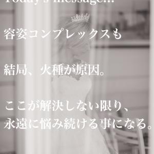 【終わりなき】容姿の悩み〜加齢による容姿の悩み〜