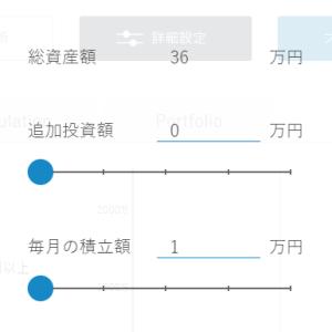 【ロボアドバイザー比較】運用状況公開(2019年4月)