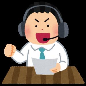 菊花賞実況アナ「伝説の続きを見せてくれる馬コントレイル3冠達成!!!!」