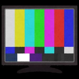 【朗報】今年の東京大賞典がフジテレビ地上波で初の生中継が決定!(BSフジでも同時放送)