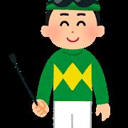 【大阪杯】カデナ鮫島「昨日今日の競馬を見て内が伸びていた。外を回さないように乗った。」