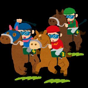 「相手なりに走れる馬」←こいつの正体wwwww
