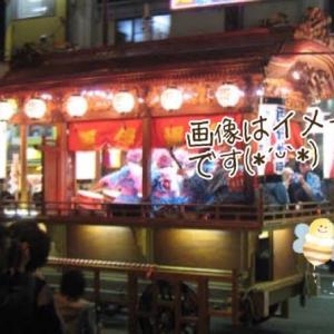 浜松祭りほど豪勢ではないけれども地元のお祭りが始まった!面倒だけどありがたくもある地元の繋がり!