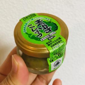 薬味って実はめっちゃすごい!!薬味は物足りないと感じる時の味を引き締めるだけじゃなく、、、!!