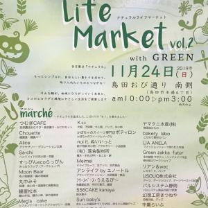 11月&12月Meimeiマルシェ出店情報!!お子様づれでも楽しめてもっとお出かけしたくなる^^