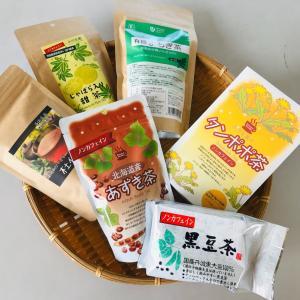 その日の気分や天候に合わせて選ぼう!Meimeiではこれからお茶を皆さんに選んでいただきます♬
