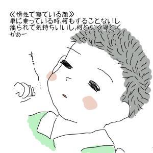 2ヶ月半の息子の寝顔を観察!!どんな気持ちで寝ているのかを観察することでわかること^^
