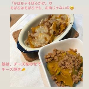 つくれぽ♡プライベートレッスンで学んだお料理をさらにお家で作ってくださいました〜!