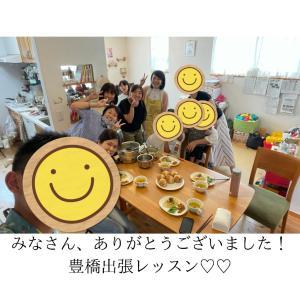 豊橋出張講座〜〜!!ヴィーガンマリトッツオを作ってみました!!さくさくっと食べられちゃう♬