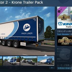 #ETS2日記 No.15 初心者向けDLC 「Krone Trailer Pack」