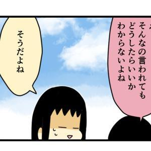 やばい先生の話(小学生の頃)④