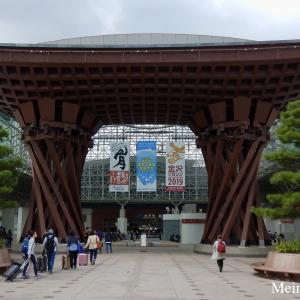 台風で旅程が…チケット変更:妙高・金沢旅行1