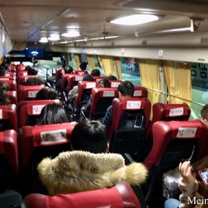[JGC修行]4の10:ウォンなしバス移動再び(仁川→金浦)