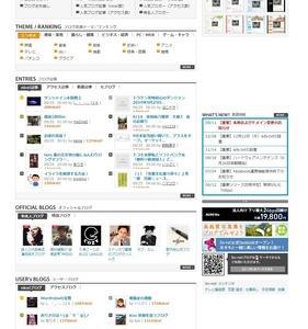 さよならSo-netブログ2019年10月1日18時以降SSブログへ