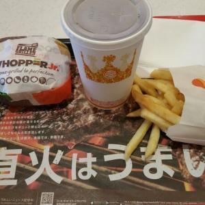 バーガーキング大須店